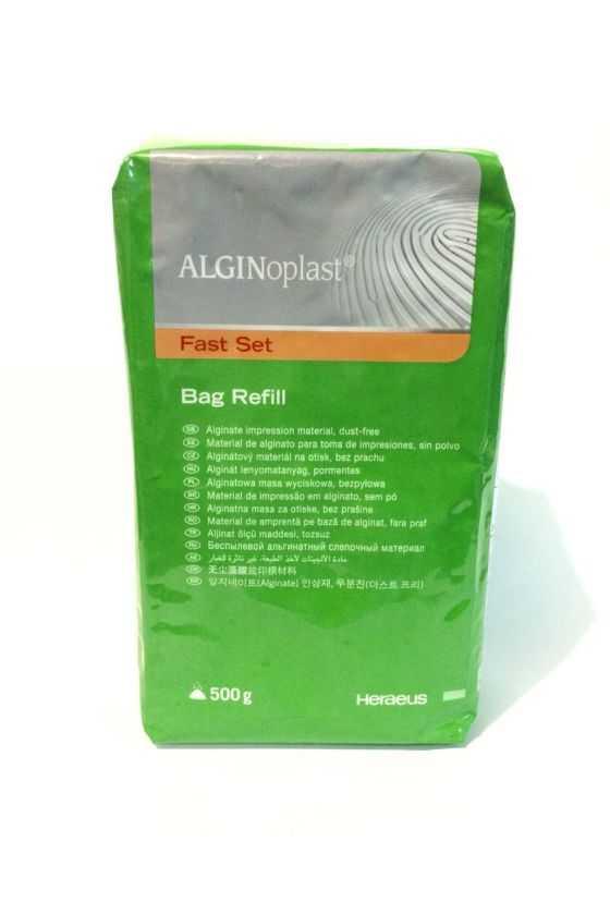 ALGINATO - ALGINOPLAST -  500 GRS